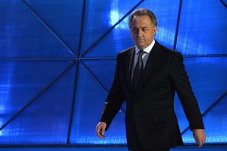 Вице-премьер России по делам спорта, туризма и молодежной политики Виталий Мутко