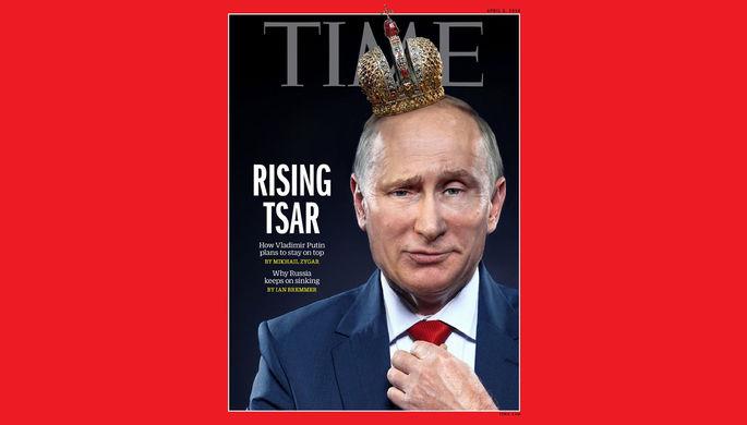 Обложка журнала «Time» от 2 апреля 2018