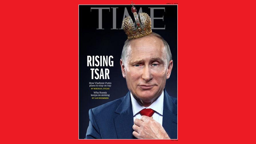 Почему журнал Time изобразил Путина в императорской короне