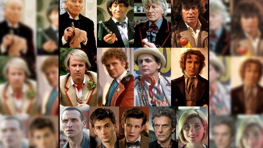 Тринадцать лиц Доктора в хронологической последовательности