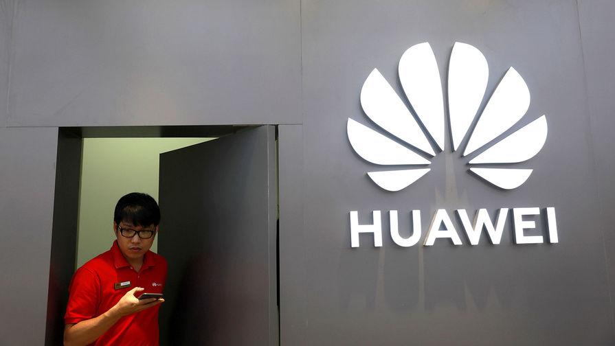 Huawei подала в суд на минторговли США