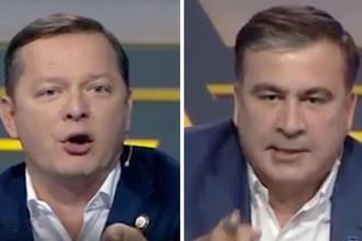 «Отдай особняки детям!» Как Саакашвили поскандалил с Ляшко