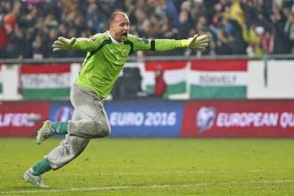 Голкипер сборной Венгрии Габор Кирай сыграет на Евро в своих знаменитых штанах