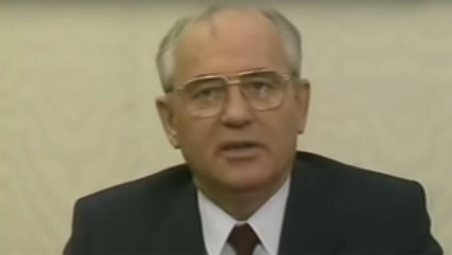Соратник Горбачева высказался о роли Украины в распаде СССР