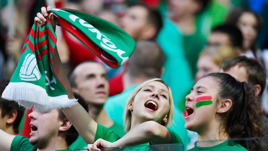 Болельщики «Локомотива» поддерживают свою команду