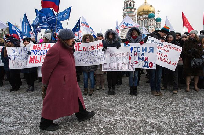 Празднование Дня народного единства на соборной площади Омска