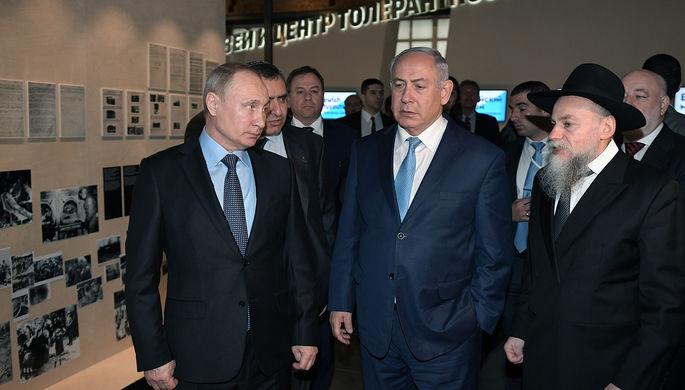 Президент РФ Владимир Путин, премьер-министр Государства Израиль Биньямин Нетаньяху и президент...