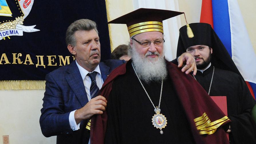 Image result for ФОТО ПРИСУЖДЕНИЕ ПАТРИАРХУ ПРОФЕССОРА РАН