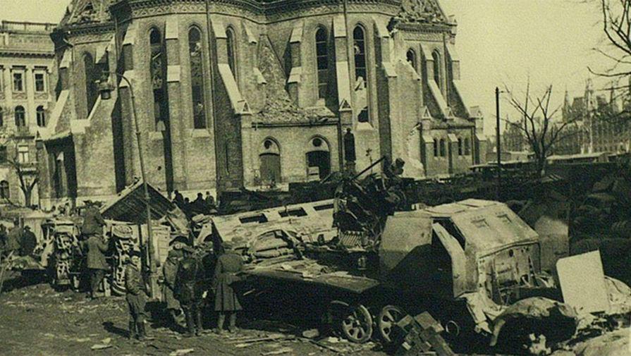 Будапешт, февраль 1945 года