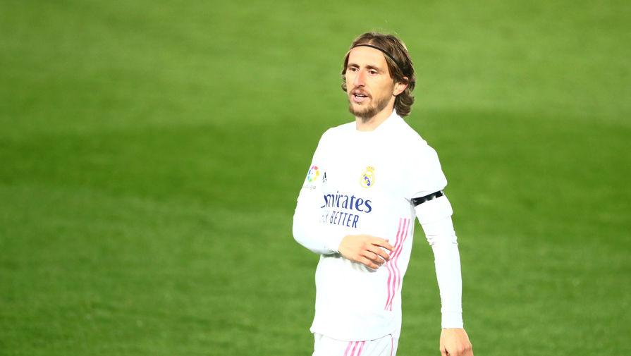 Игрок «Реала» Лука Модрич