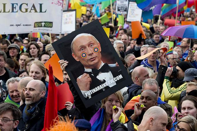 Пропаганда гомосексуализма в голландии
