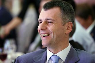 Российский миллиардер Михаил Прохоров