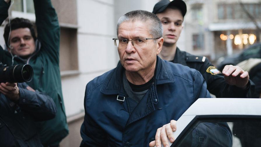 Стало известно, в какой колонии отбывает наказание экс-министр Улюкаев
