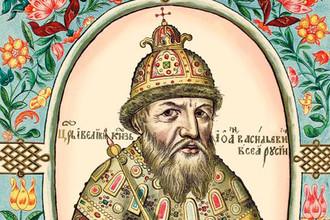 Великий князь Иоанн IV Васильевич (миниатюра из Царского титулярника 1672 года, фрагмент)