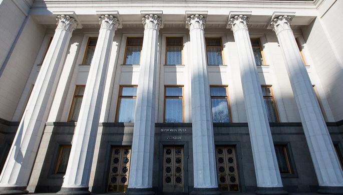 Здание Верховной рады Украины в Киеве, 6 февраля 2018 года