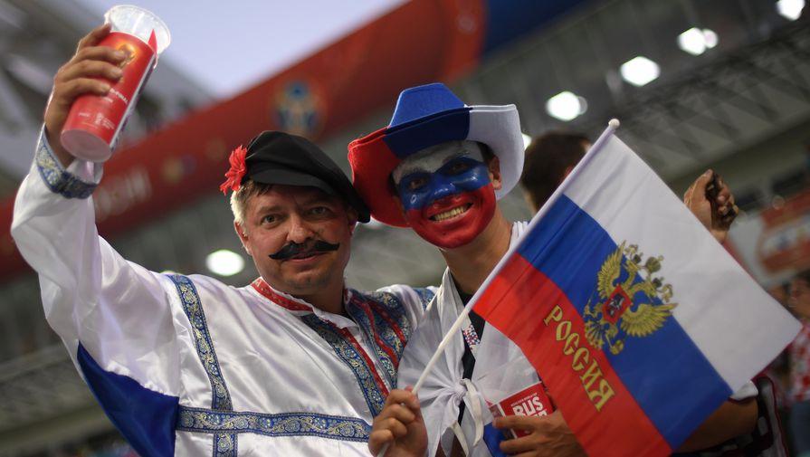 Болельщики сборной России перед матчем 1/4 финала чемпионата мира по футболу между сборными России и Хорватии.