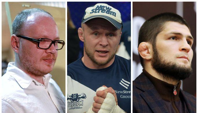 Олег Кашин, Александр Шлеменко и Хабиб Нурмагомедов