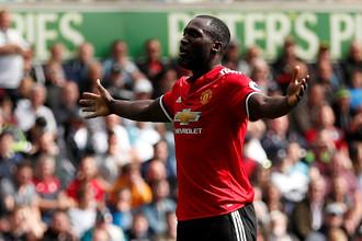 «Манчестер Юнайтед» во второй раз подряд забил четыре мяча сопернику