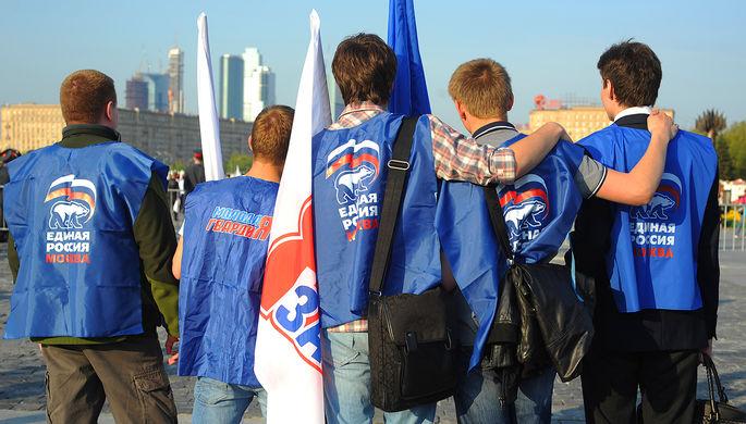 «Единая Россия» хочет реванша в Москве