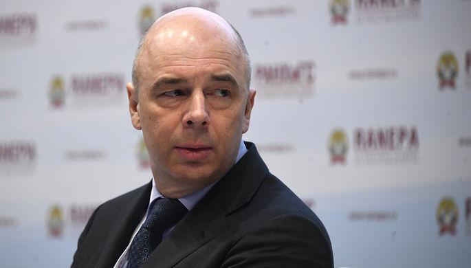 Министр финансов РФ Антон Силуанов на IX-ом Гайдаровском форуме в Москве