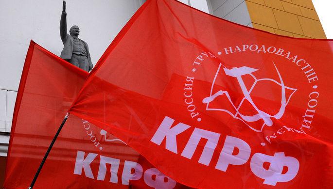 Серпом по СМИ: ульяновская пресса отвергла упреки КПРФ