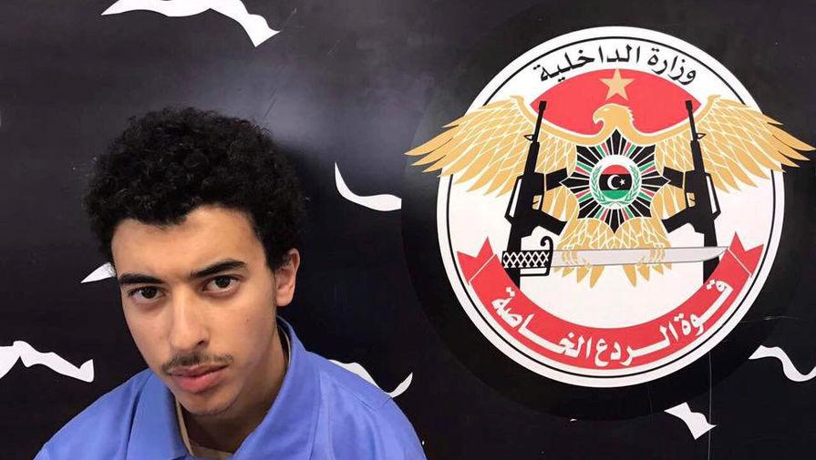 Младший брат исполнителя теракта в Манчестере, Салмана Абеди, — Хашем из Ливии