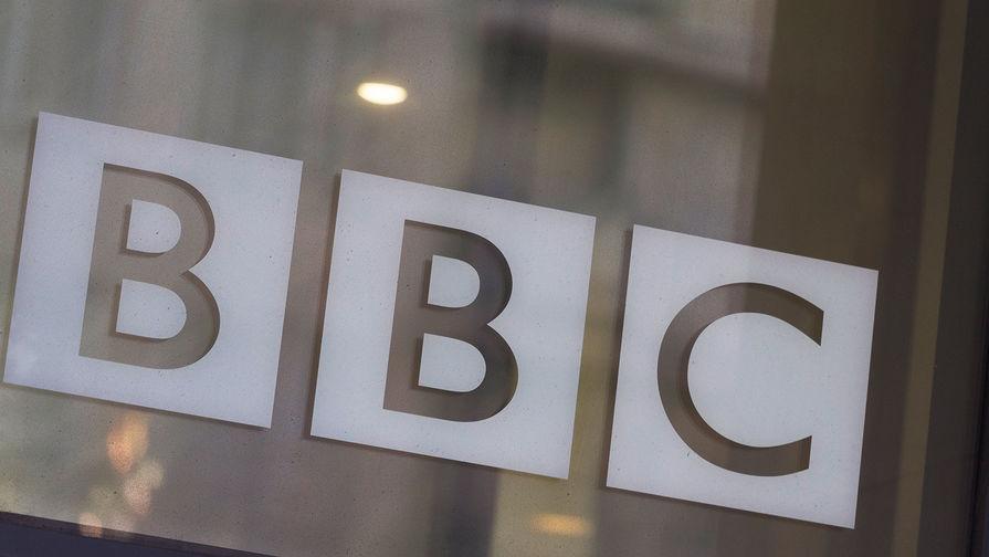 «Би-би-си» ответила на обвинения в нарушении законодательства России