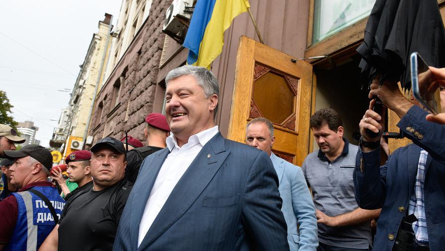 Против Порошенко возбудили уголовное дело за давление на судей
