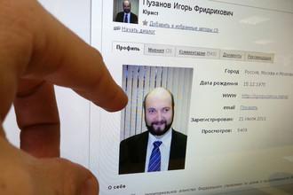 Игорь Пузанов, подозреваемый в изготовлении бомб с целью свержения конституционного строя