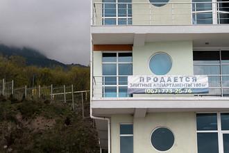 Начинается процедура регистрации недвижимости в Крыму