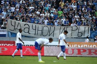 Стартует чемпионат России по футболу