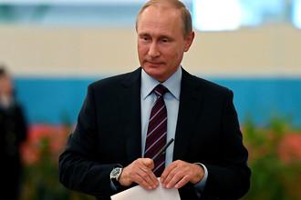 Владимир Путин, 10 сентября 2017 года