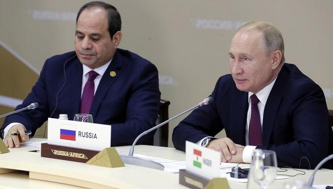 Участники экономического форума «Россия- Африка» в Сочи, 24 октября 2019 года
