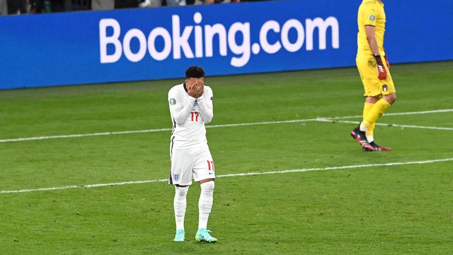 Подвергшийся расистским оскорблениям игрок сборной Англии обратился к фанатам