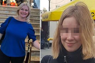 Насиловали и убили? Что вытворили с россиянками в Мюнхене