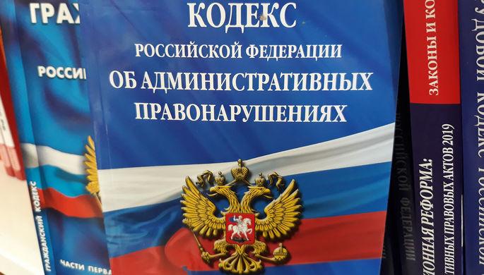 Скандал в Лондоне: дочь русского миллионера обвинила его в краже