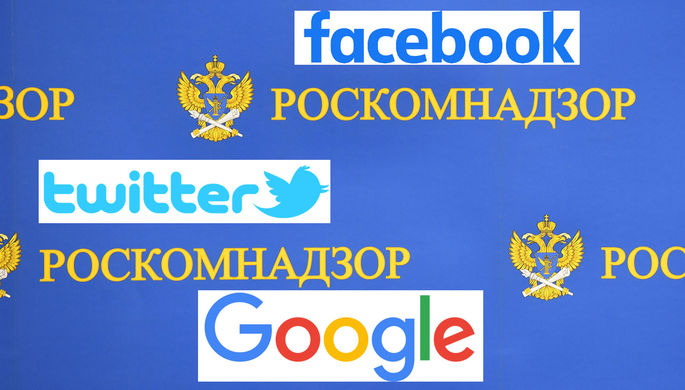 Роскомнадзор потребовал прекратить цензуру российских СМИ от Facebook и Google
