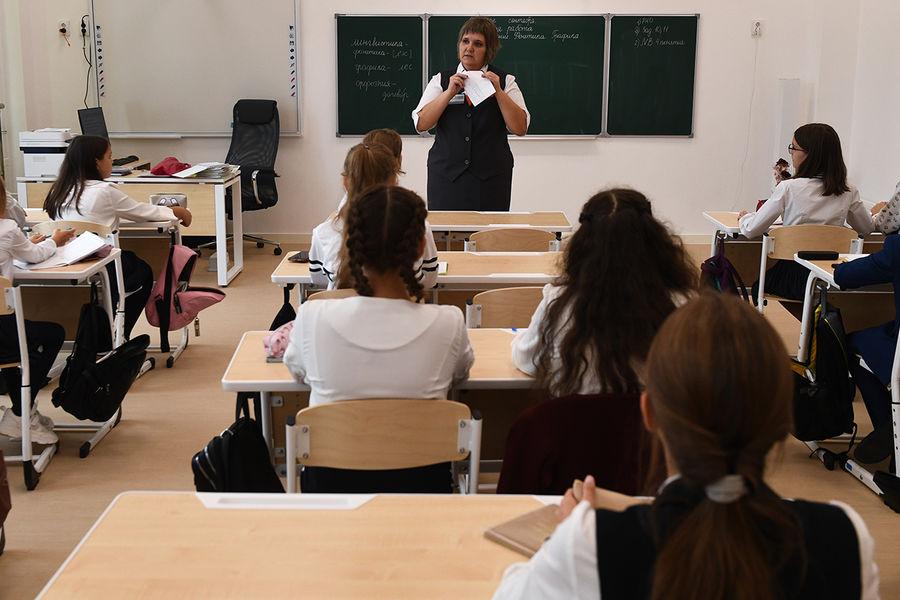 Эксперты выяснили, насколько выросла стоимость школьного набора РІРРѕСЃСЃРёРё