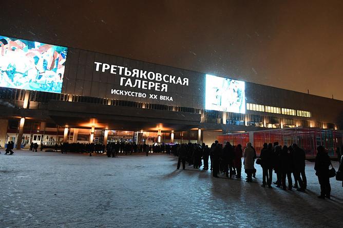 Посетители в очереди в Государственную Третьяковскую галерею на Крымском Валу во время открытия Всероссийской акции «Ночь искусств»
