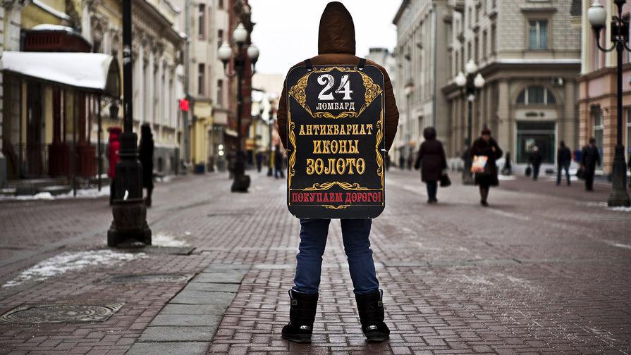 7711e8e0fd8 Как изменилась главная пешеходная улица Москвы - Газета.Ru