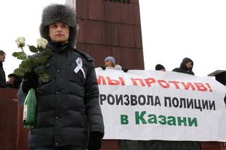 Жители Казани продолжают жаловаться на пытки
