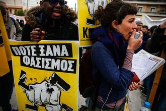 Антифашистская демонстрация в Афинах