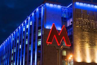 Бывшее здание редакции газеты «Известия» на Пушкинской площади подсвечено синими прожекторами в рамках акции Light It Up Blue, посвященной Всемирному дню распространения информации о проблеме аутизма.