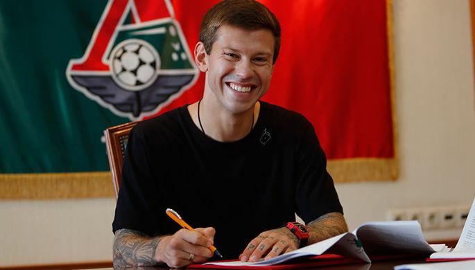 Федор Смолов подписывает контракт с «Локомотивом», 2018 год