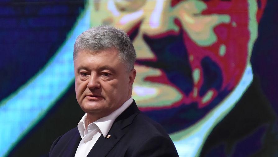 Экс-президент Украины, лидер партии «Европейская солидарность» Петр Порошенко, июнь 2019 года