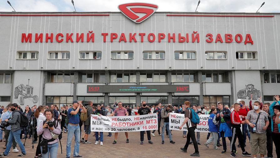 Участники демонстрации около Минского тракторного завода, 14 августа 2020 года