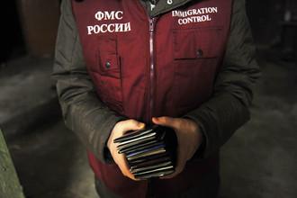 ФМС предлагает лишать россиян регистрации за трехмесячное отсутствие в квартире