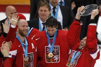 Сборная Чехии завершила чемпионат мира на мажорном аккорде