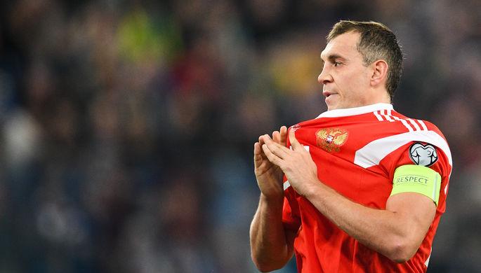 Капитан сборной России по футболу Артем Дзюба