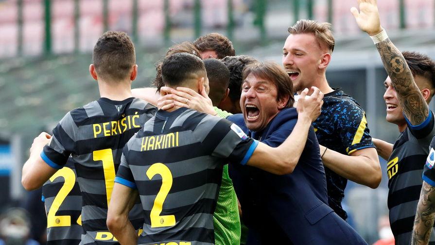 «Интер»- чемпион Италии сезона-2020/21